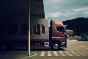 işçinin taşınması kıdem tazminatı