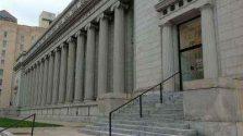iş mahkemesi yetki