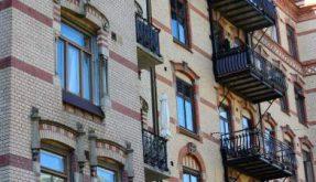 apartman görevlisi hakları neler