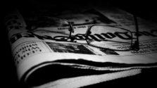 gazeteci hafta tatili hakkı