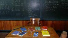 Öğretmen işe iade davası açabilir mi?